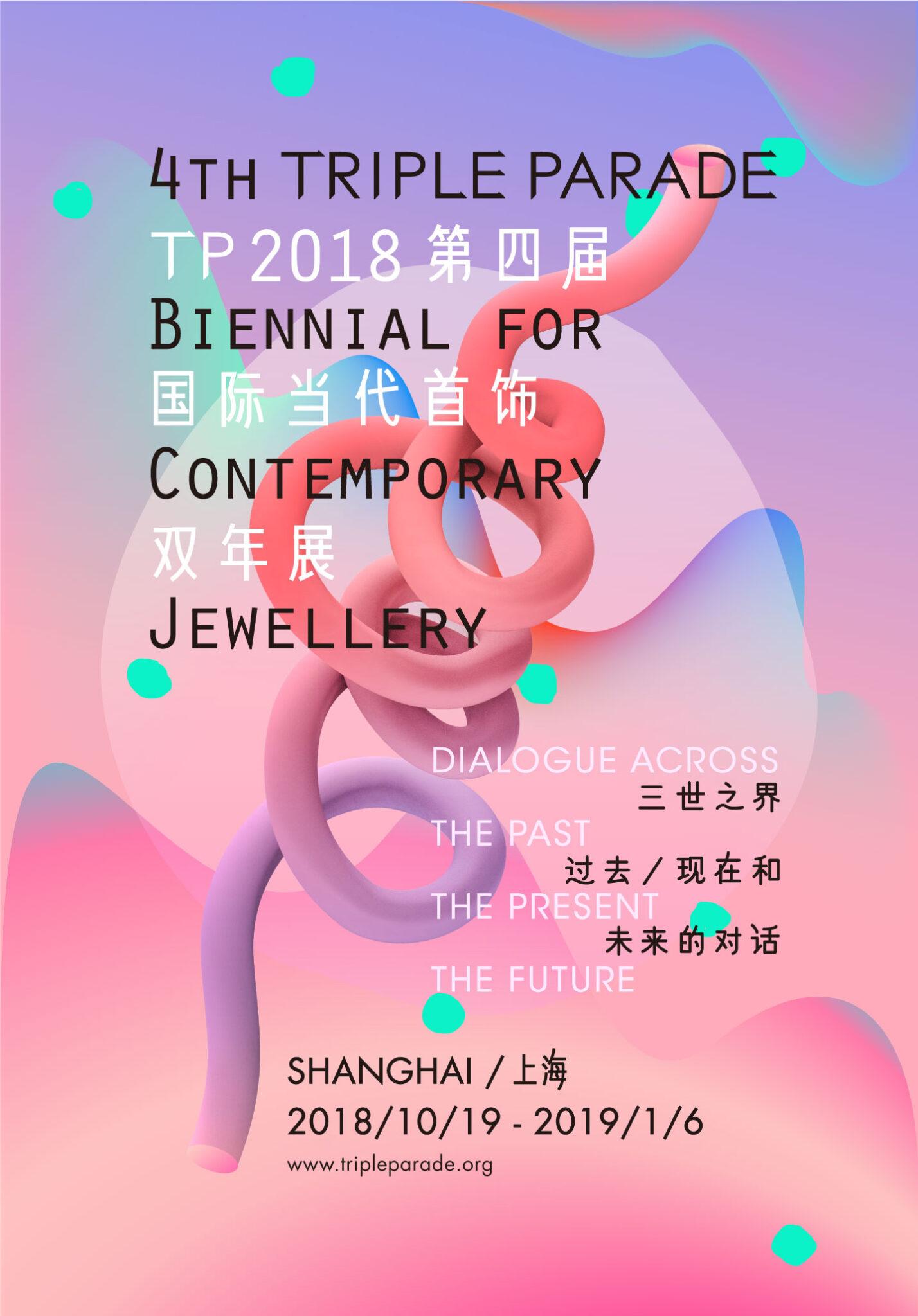 Biennial in Shanghai